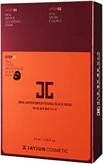 JAYJUN - JC Refine to Shine 3 Step - Real Water Brightening Mask 縲10 Pieces縲 by JAYJUN