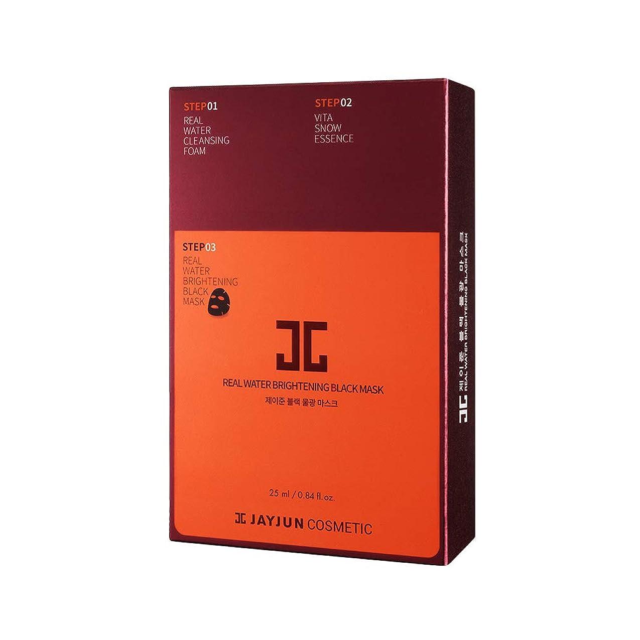 公然とアフリカ人バレル話題の人気コスメ!!JAY JUN 3 Steps Real Water Black Facial Mask (10pcs) Refine to Shine [並行輸入品]