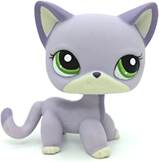 Littlest Pet Shop Rare Purple Short Hair Cat Kitty Green Eyes LPS Toy #2094