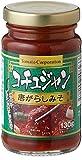 トマトコーポレーション コチュジャン 130g