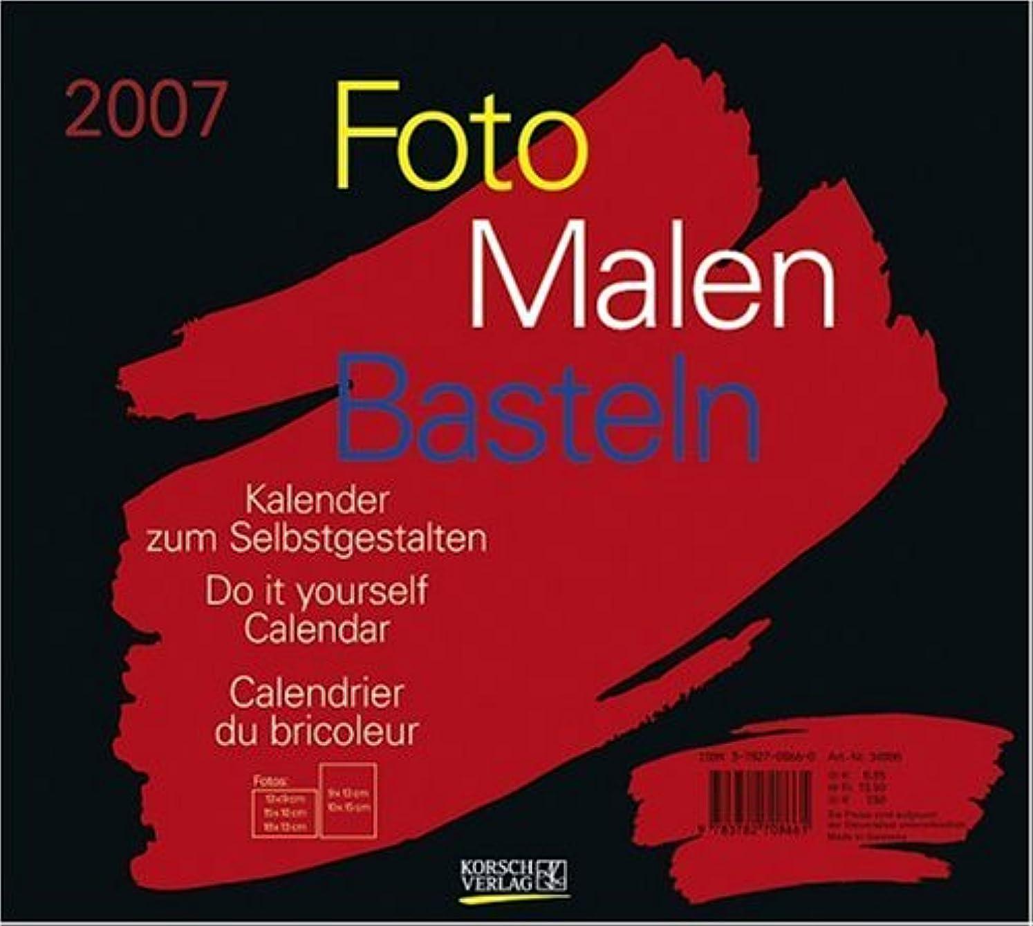 失態刈り取る虚偽Foto, Malen, Basteln schwarz (quer) 2007. Kalender zum Selbstgestalten.