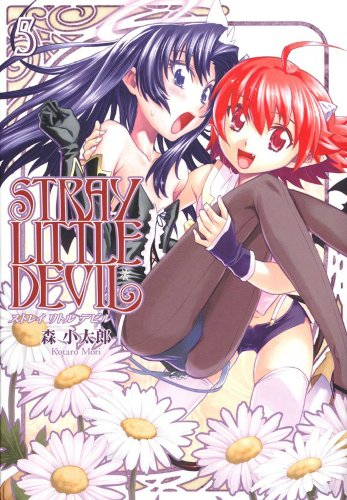 Stray Little Devil Volume 5