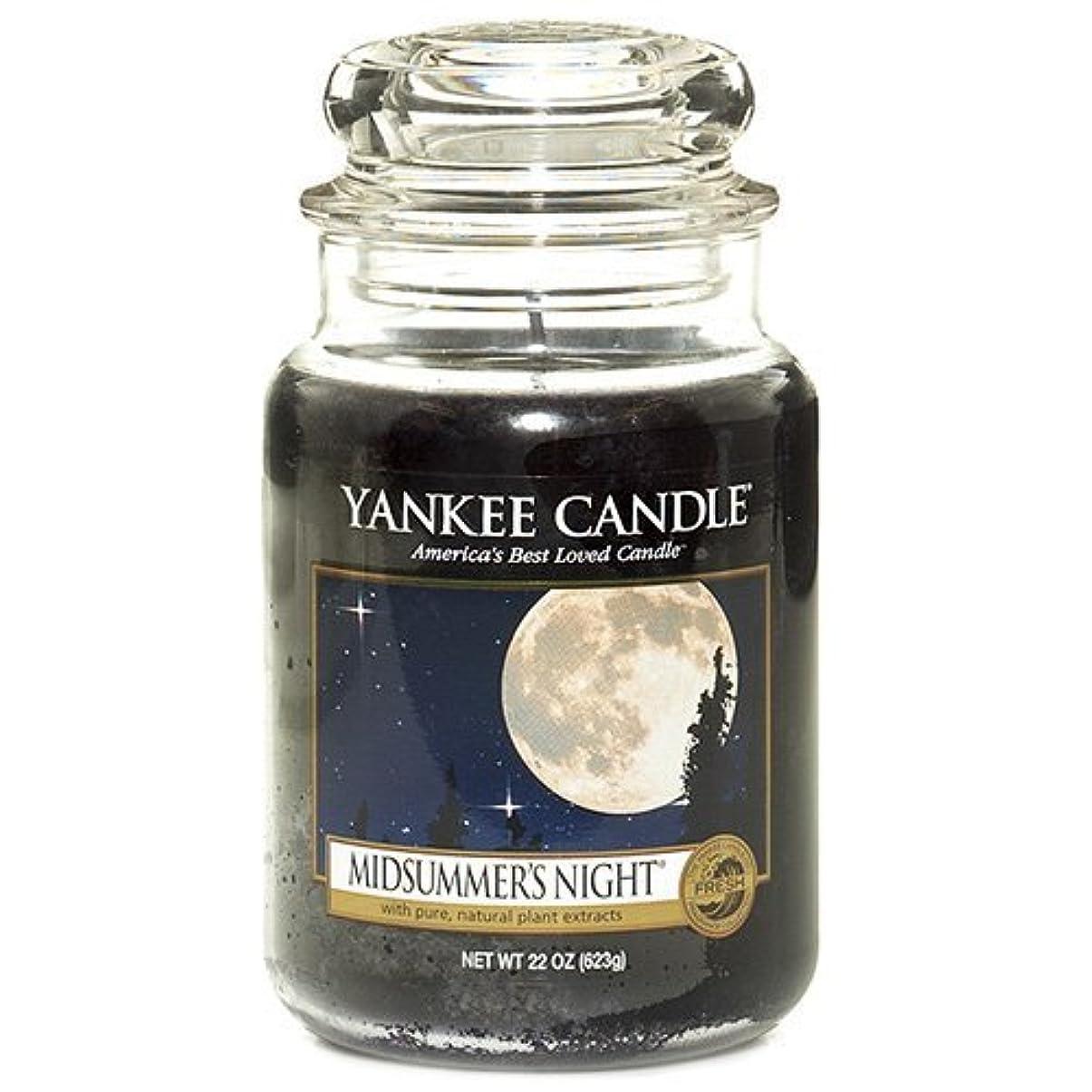 杖一人ですべきYankee Candle Large Midsummers Night Jar Candle 115174E by Yankee Candle [並行輸入品]
