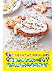 ときめきメモリアル Girl's Side 4th Heart 公式ガイド (B's LOG COLLECTION)