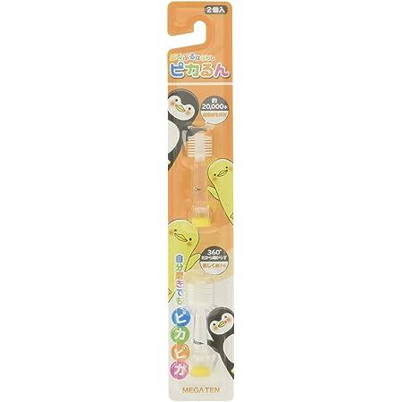 VIVATEC(ビバテック) 子供用電動歯ブラシ用替えブラシ ピカるん 替えブラシ 2本