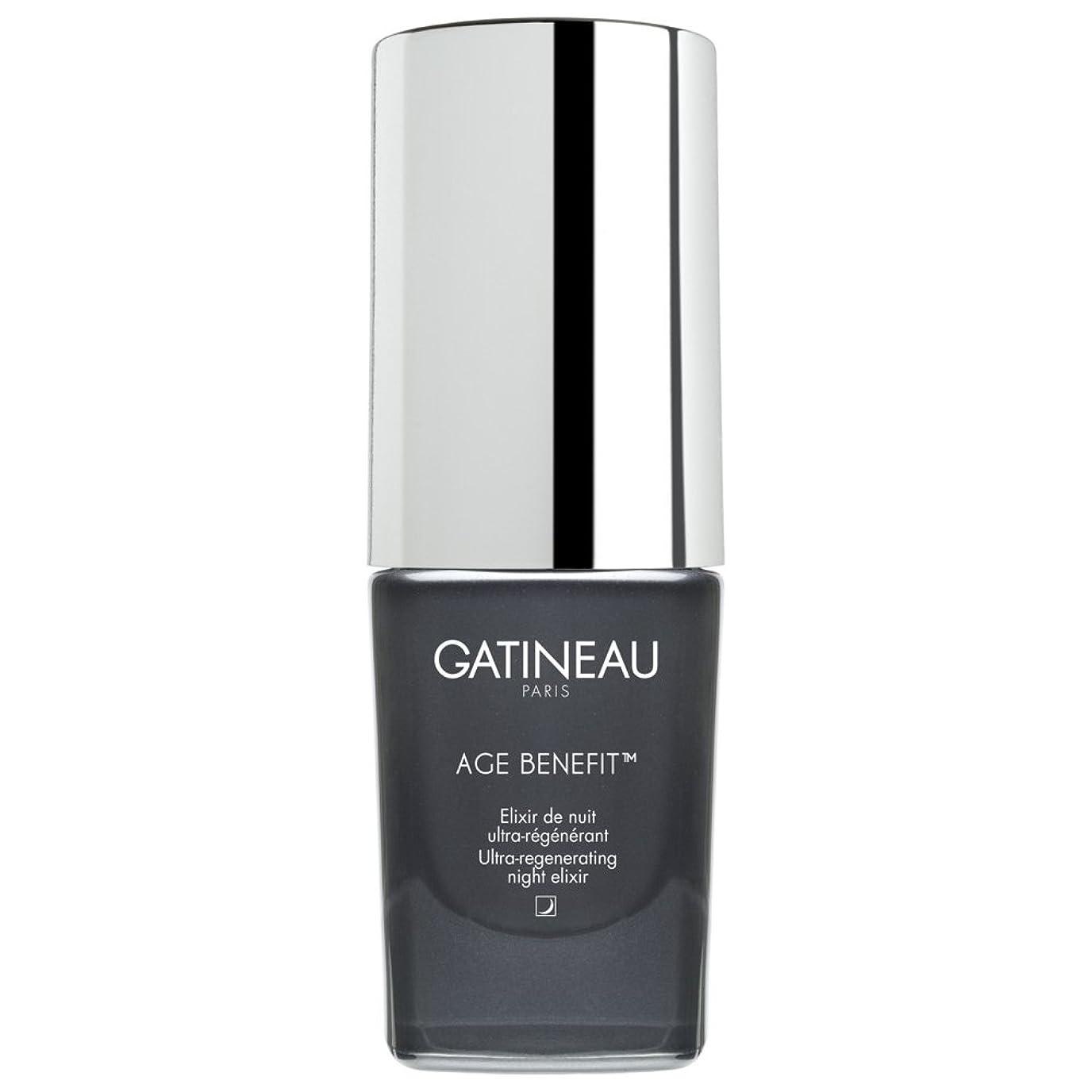 無クスクス逆さまにガティノー年齢給付超再生夜のエリクシルの15ミリリットル (Gatineau) - Gatineau Age Benefit Ultra-Regenerating Night Elixir 15ml [並行輸入品]
