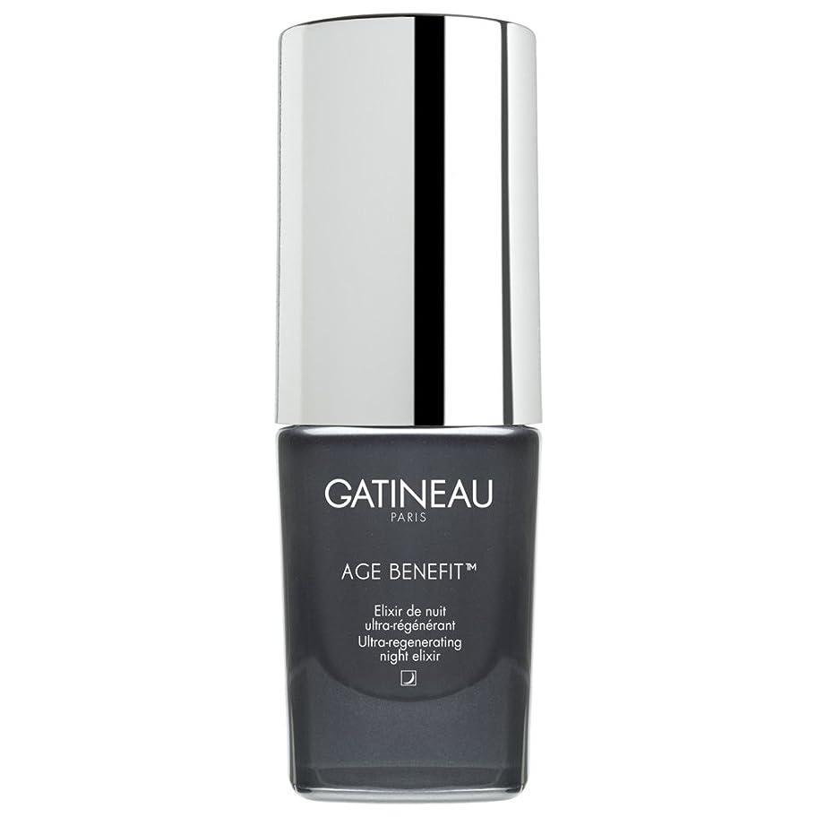 絶滅させるインデックス怒るガティノー年齢給付超再生夜のエリクシルの15ミリリットル (Gatineau) (x2) - Gatineau Age Benefit Ultra-Regenerating Night Elixir 15ml (Pack of 2) [並行輸入品]