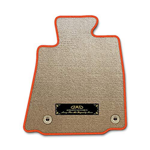 DAD ギャルソン D.A.D エグゼクティブ フロアマット SUZUKI (スズキ) IGNIS イグニス 型式: FF21S 1台分 GARSON エレガントデザインベージュ/オーバーロック(ふちどり)カラー : オレンジ/刺繍 : ゴールド/ヒールパ