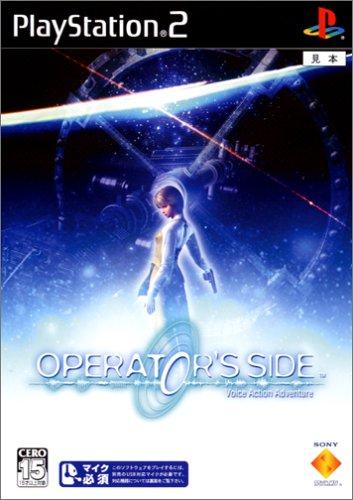 ソニー・インタラクティブエンタテインメント『Operator's side』