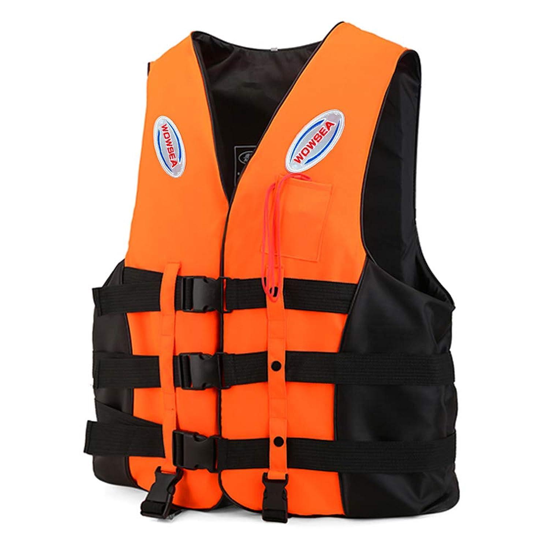 WOWSEA ライフジャケット フローティングベスト 子供 大人用 救命胴衣 ライフベスト フィッシングベスト マリンスポーツ向け 川 海 湖 アウトドア 安全保障