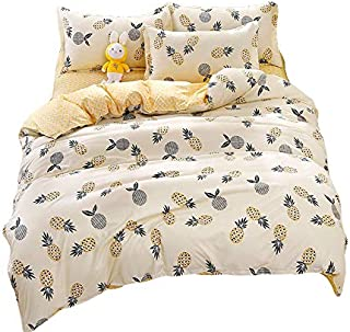 "Anjos Yellow Pineapple Fruits Simple Brief Polyester Microfiber Duvet Cover Set Bedsheet Pillowcases Bedding Set 3pc Twin Size 61""x80""(155x205cm)"