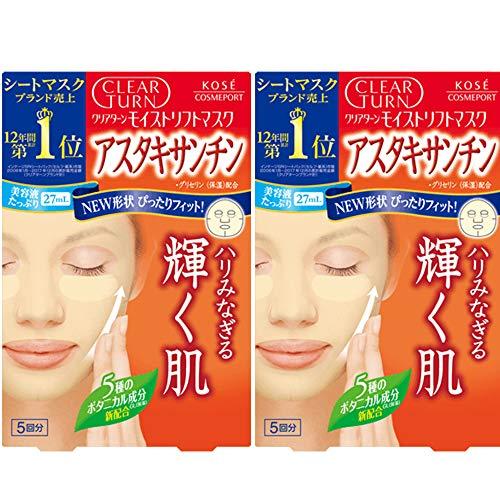 Kose Clear Turn Essence Facial White Mask 5pcs - Astaxanthin - 2set