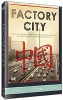 Factory City [DVD] [Import]