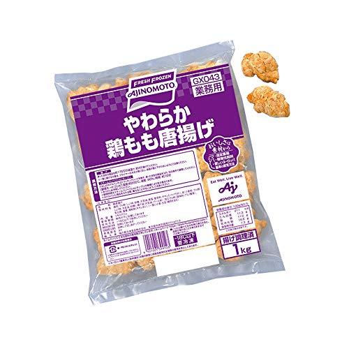 【冷凍】 味の素冷食 やわらか鶏もも唐揚げ 1kg 業務用 揚げ物 おかず 鶏肉 惣菜