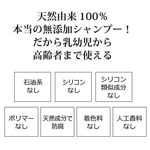 魂の商材屋『魂のハッピー泡シャンプー!』