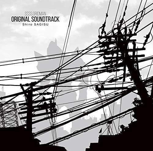 ポニーキャニオン『TVアニメ「SSSS.GRIDMAN」オリジナルサウンドトラック(PCCG.01740)』