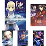 Fate/stay night [コミック] 全20巻 新品セット