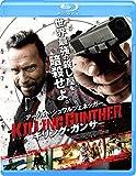 キリング・ガンサー[Blu-ray/ブルーレイ]