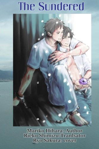 The Sundered: Yaoi Novel