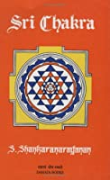 Sri Chakra 8185208492 Book Cover