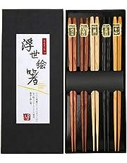 Bosdontek Palillos Japoneses 5 Pares De Palillos Naturales Reutilizables Lavables para Lavavajillas Palillos De Madera Set De Vajillas Chinos con Lujosa Caja Hecha A Mano Negra (Nature)