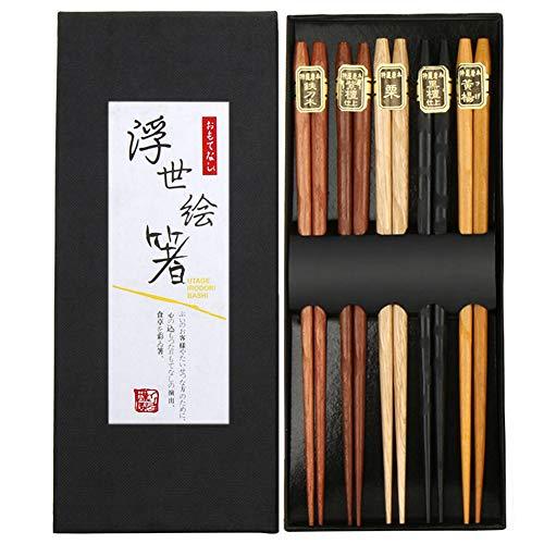 Bosdontek Japanische Sushi EssstäBchen 5 Pairs EssstäBchen Holz Wiederverwendbare Natürliche EssstäBchen Waschbar Chopsticks EssstäBchen Geschirr Set Mit Luxuriöse Schwarz Box (Natural Wood)