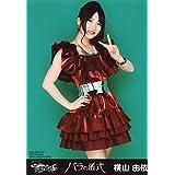 AKB48 公式生写真 バラの儀式 パチンコホールVer. 【横山由依】