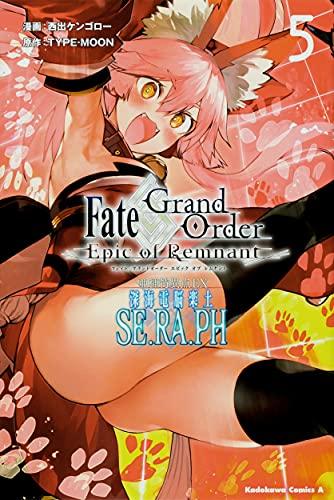 Fate/Grand Order ‐Epic of Remnant‐ 亜種特異点EX 深海電脳楽土 SE.RA.PH (5) _0