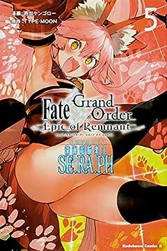 Fate/Grand Order -Epic of Remnant- 亜種特異点EX 深海電脳楽土 SE.RA.PHの最新刊