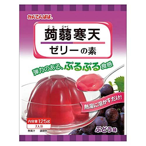 【業務用】伊那食品 かんてんぱぱ 蒟蒻寒天ゼリーの素 ぶどう 125g