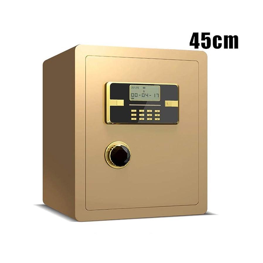 いらいらするクリケットイタリック金庫 ホームオフィスやホテルのためのデジタルキーパッド付き立方フィートスチールセキュリティ金庫 キャビネット金庫 (色 : Gold, Size : 38x32x45cm)