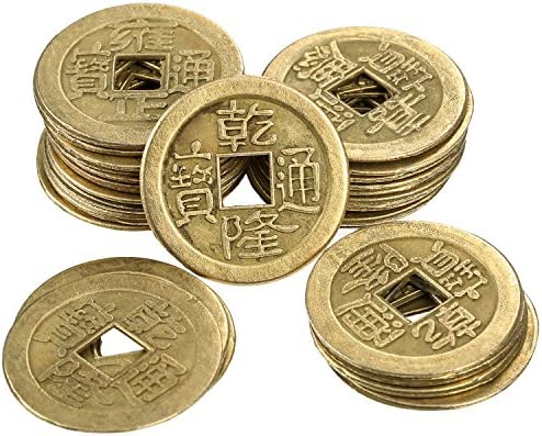 10 chinese coin _image3