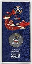 Shungite Club FIFA 2018 The Mascot of The World Cup (Wolf-zabivaka) 25 Rubles 2016 Art Token Coin (in Color Version)