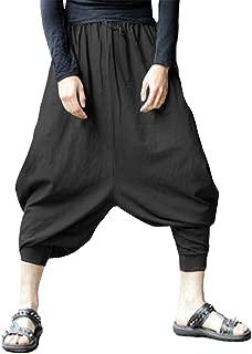 Best mens fashion harem pants Reviews
