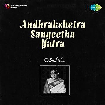 Andhrakshetra Sangeetha Yatra