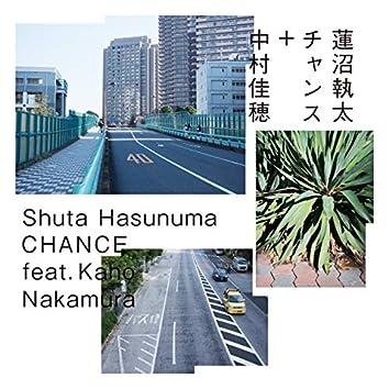 Chance feat. Kaho Nakamura