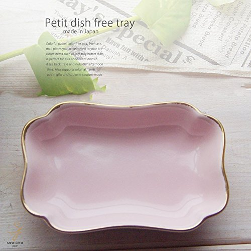 フリートレー 灰皿 アロマトレー チョコ チーズ おつまみ 食器 小皿 アクセサリートレー 日本製 陶器 S 金線ゴールドライン ピンク アッシュトレー