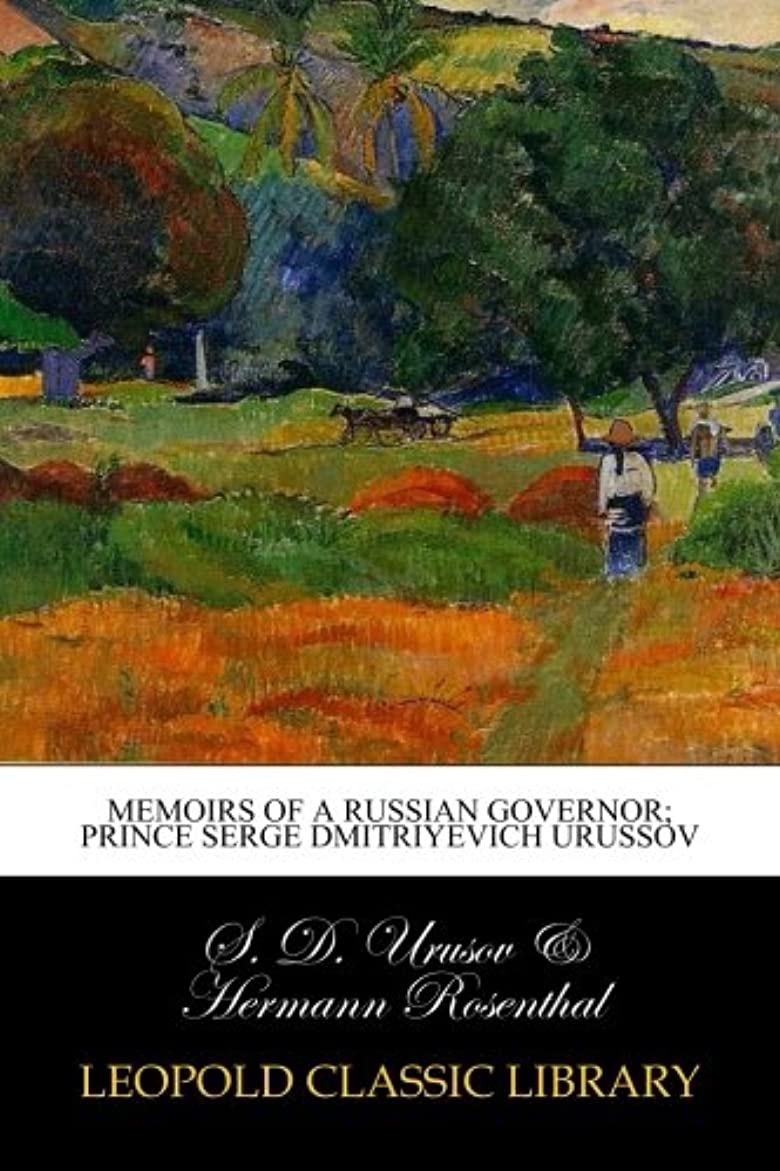 フォーカスレジデンス店員Memoirs of a Russian governor; Prince Serge Dmitriyevich Urussov
