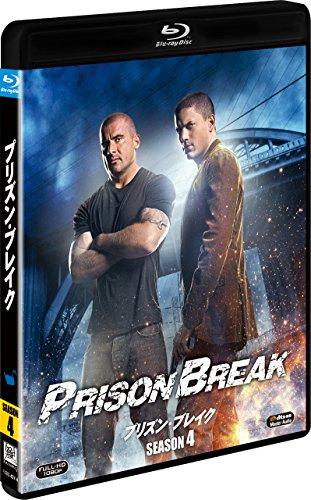 プリズン・ブレイク シーズン4(SEASONS ブルーレイ・ボックス) [Blu-ray]