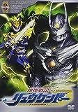 魔弾戦記 リュウケンドー 3[DVD]