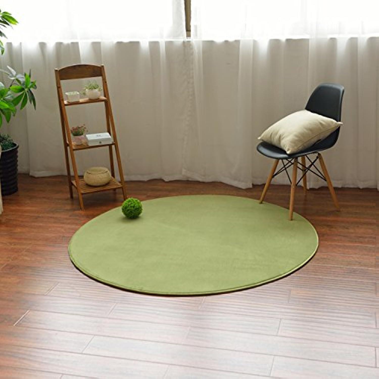 Door mats (light green, D180cm)