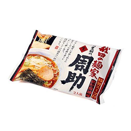 八郎めん 生・秋田の麺家「周助」 醤油味 2食 袋入