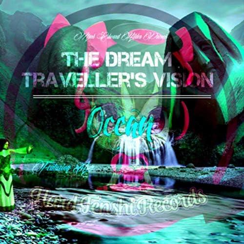 The Dream Traveller's Vision