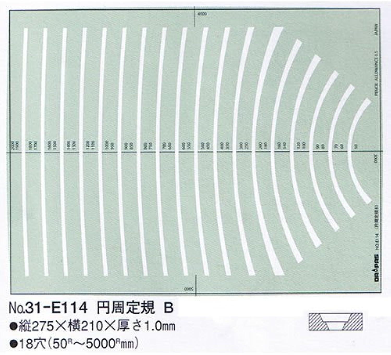 Gong Pass-Vorlage E114 Umfang Herrscher B 31114 (Japan Import   Das Paket und das Handbuch werden in Japanisch) B0068FJSGS | Diversified In Packaging