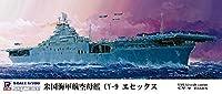 ピットロード 1/700 スカイウェーブシリーズ WWII 米海軍 航空母艦 CV-9 エセックス プラモデル W185