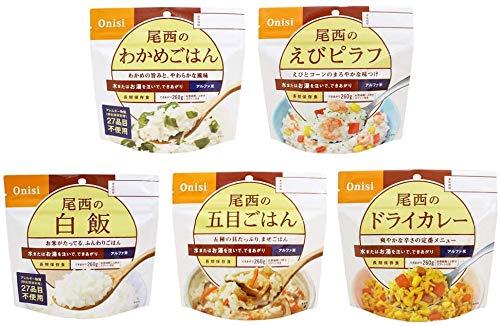 尾西食品アルファ米人気商品5種×2袋 合計10袋セット わかめごはん・えびピラフ・五目ごはん・ドライカレー・白飯