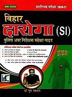 (Hindi) Bihar Daroga (SI) Guide - Dr. Guru Rahman - KBC Nano