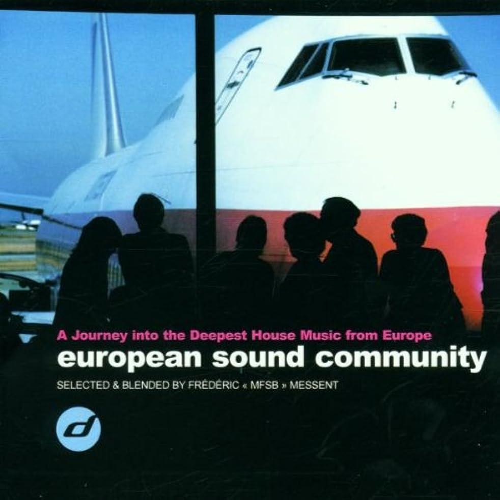 European Sound Community: Deepest House