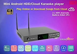 hard disk karaoke player
