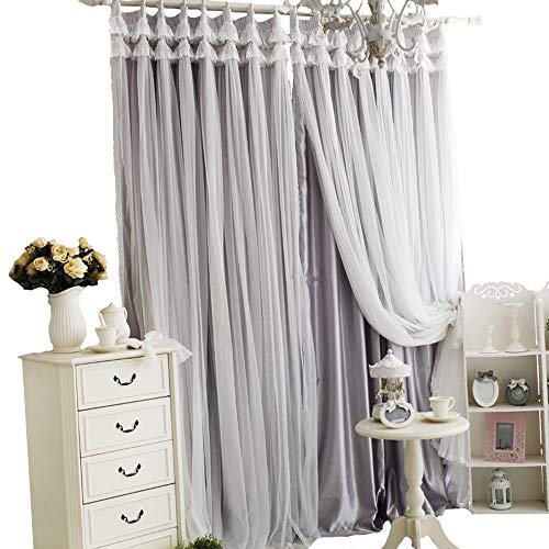 姫系 可愛いカーテン! レース付き二重カーテン 高級 遮光 2枚入り 全5色5サイズ【きれい】